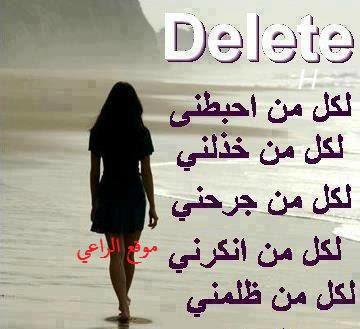 بوستات مكتوب عليها كلمات مؤلمة 456739_dreambox-sat.