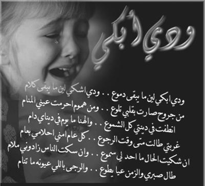 بوستات مكتوب عليها كلمات مؤلمة 456830_dreambox-sat.