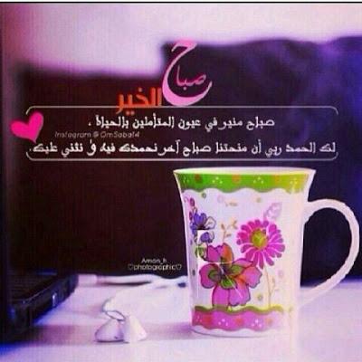 بوستات مكتوب عليها استغفر الله 457141_dreambox-sat.