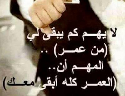 صور بوستات عن حبيبي 2019/2020