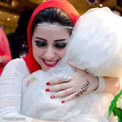 صور بوستات انا اخت العروسة 2021/2020