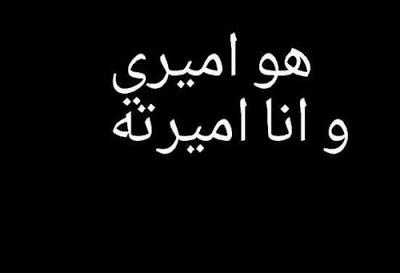 صور بوستات حب وعشق وهيام 2017/2018
