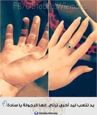 بوستات مكتوب عليها اهواك 2017/2018