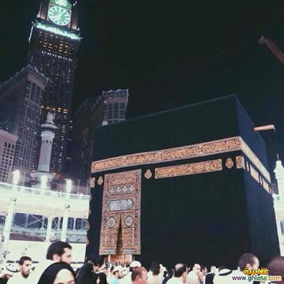 صور بوستات عن مكة المكرمة 20172018
