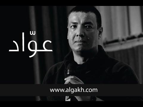 من هو الشاعر هشام الجخ 2017/2018