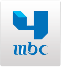 جدول برامج قناة mbc 4 اليوم 2017/2018