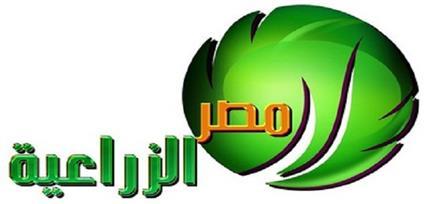 تردد قناة مصر الزراعية على نايل سات الاحد 29-10-2017