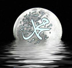 كتابة اسم محمد صلى الله عليه وسلم مزخرف Images Gallery