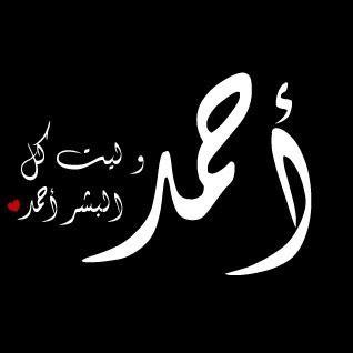 تحميل البوم محمد محسن 2017