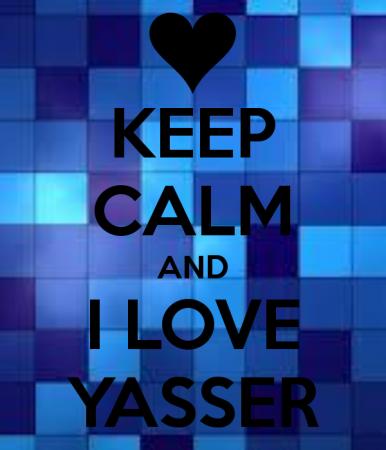 اسم ياسر اسم ياسر مزخرف
