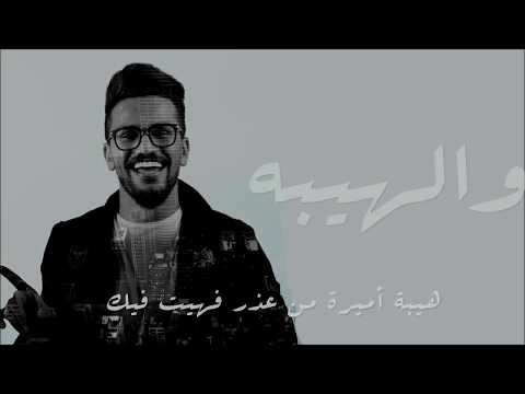 تحميل اغنية ثامن عجيبة حمدان البلوشي