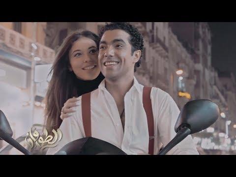 يوتيوب تحميل استماع اغنية انتي حلم محمد عادل 2017 Mp3 مسلسل الطوفان