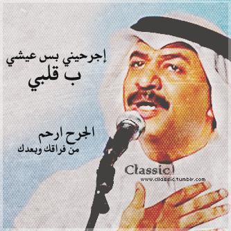 تحميل اغاني عبادي