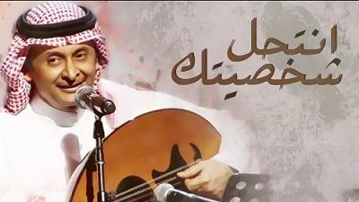 صور وخلفيات مكتوب عليها اغاني عبد المجيد عبد الله 2018/2019