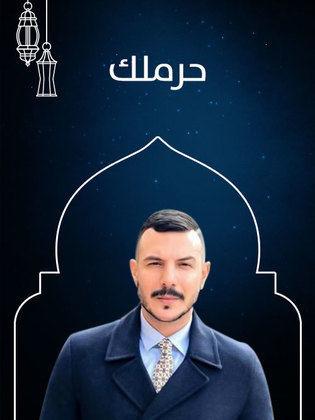 قصة وأحداث مسلسل حرملك رمضان 2019