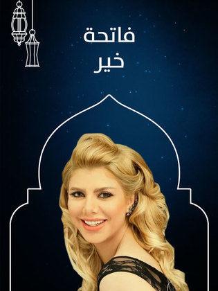 قصة وأحداث مسلسل فاتحة خير رمضان 2019