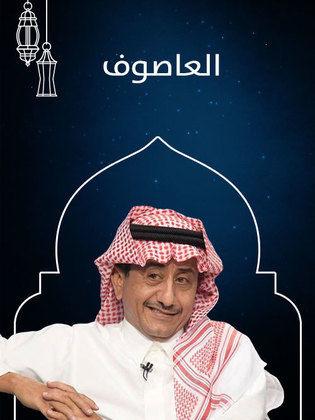 قصة وأحداث مسلسل العاصوف ج2 رمضان 2019