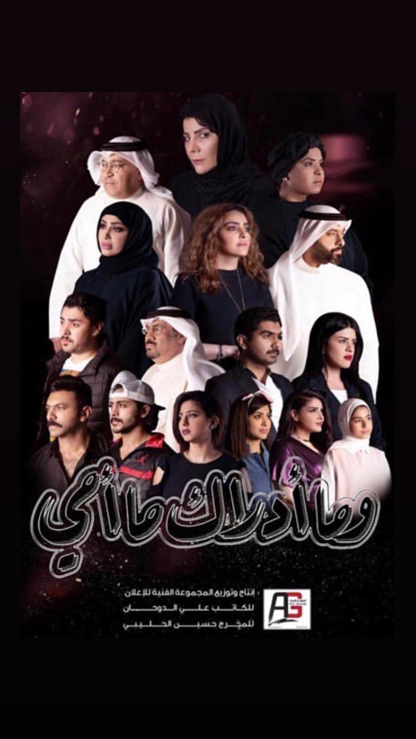 احداث وتفاصيل الحلقة 10 من مسلسل وما أدراك ما أمي رمضان 2019