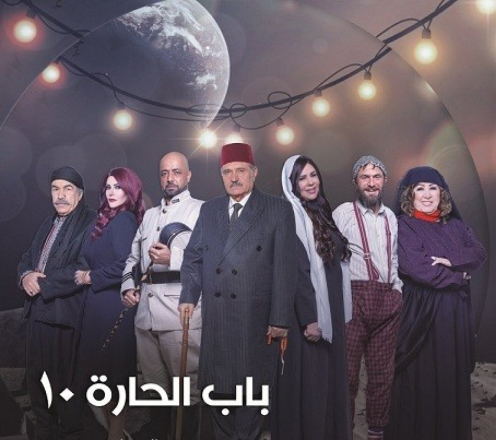 قصة وأحداث مسلسل باب الحارة ج10 رمضان 2019 باب صالحية