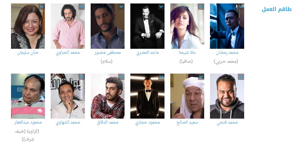 صور أبطال ونجوم مسلسل زلزال رمضان 2019