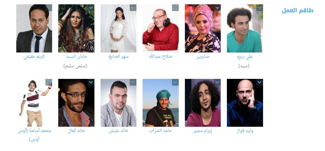 صور أبطال ونجوم مسلسل فكرة بمليون جنيه رمضان 2019