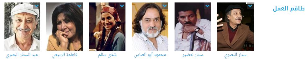 صور أبطال ونجوم مسلسل يسكن قلبي رمضان 2019