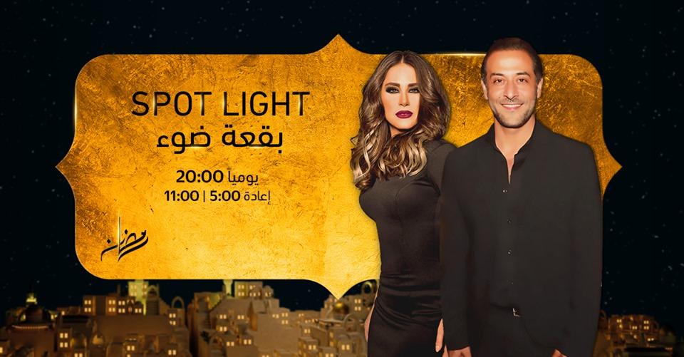 موعد وتوقيت عرض مسلسل بقعة ضوء 14 على قناة مساواة رمضان 2019
