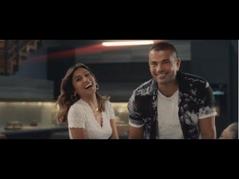 يوتيوب تحميل اغنية اعلان عمرو دياب رمضان 2019 ڤودافون مصر