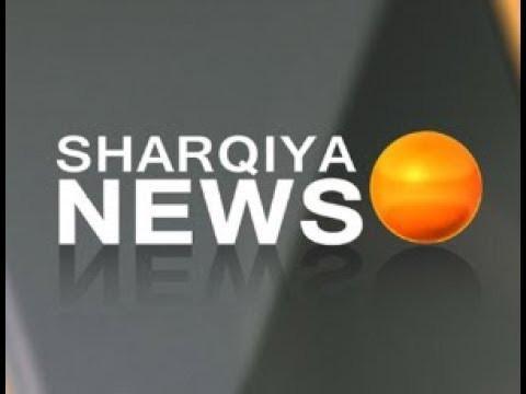 تردد قناة الشرقية نيوز على نايل سات اليوم الجمعة 24-5-2019