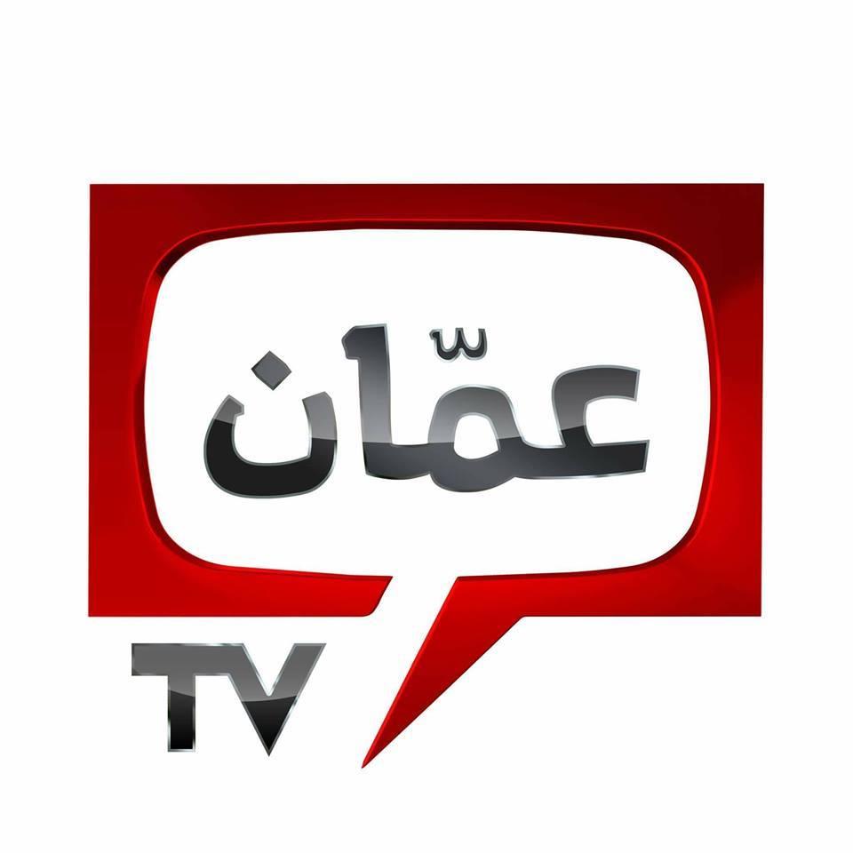 تردد قناة عمان على نايل سات اليوم الاثنين 3-6-2019