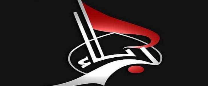 تردد قناة كربلاء على نايل سات اليوم الاثنين 3-6-2019