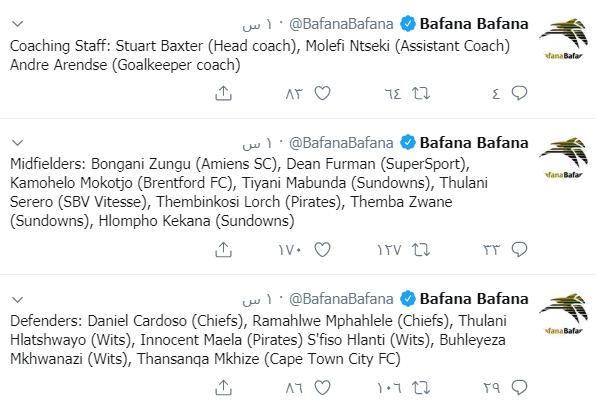 رسميا تشكيلة منتخب جنوب افريقيا في أمم إفريقيا 2019