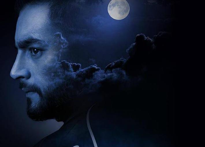 موعد وتوقيت عرض مسلسل قمر هادي على قناة ON Drama