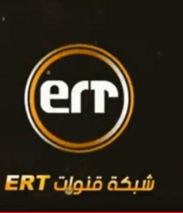 تردد قنوات ert على النايل سات 2019