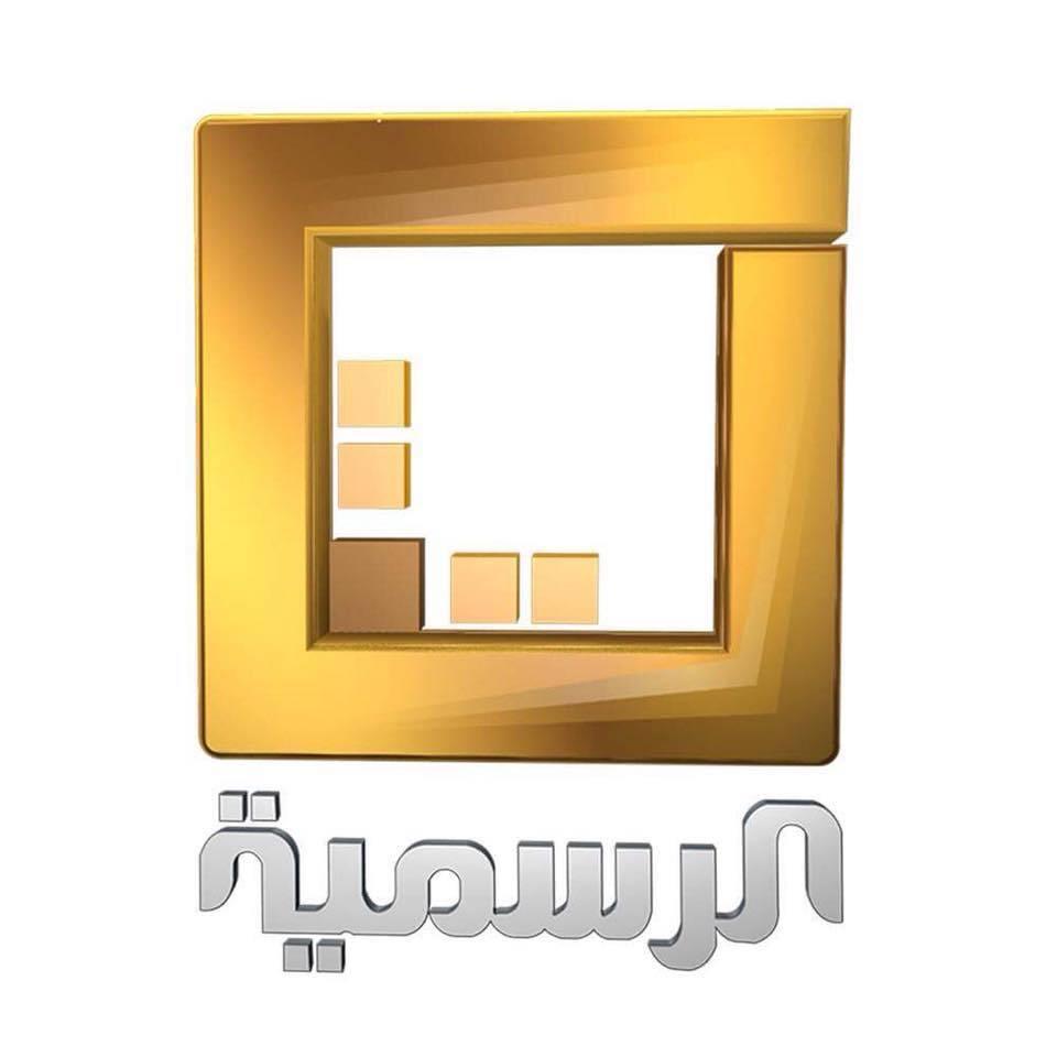تردد قناة ليبيا الرسمية على نايل سات اليوم الاثنين 10-6-2019