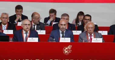 موعد أجراء قرعة الدوري الإسباني الليجا موسم 2019/2020