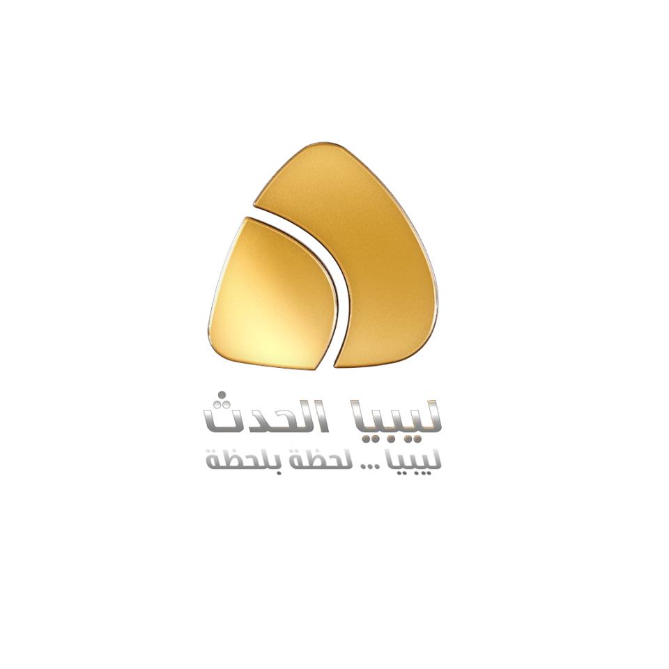 تردد قناة ليبيا الحدث على نايل سات اليوم الاثنين 10-6-2019