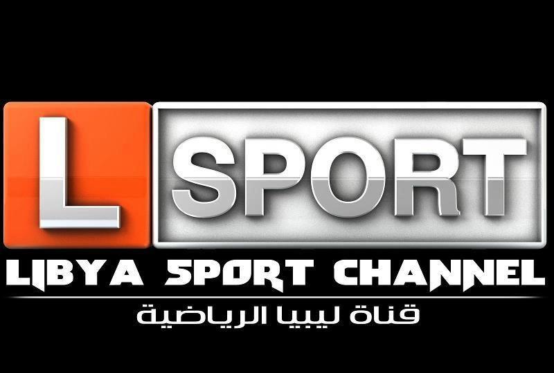 تردد قناة ليبيا الرياضية على نايل سات اليوم الاثنين 10-6-2019