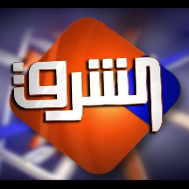 تردد قناة الشرق على نايل سات اليوم الثلاثاء 11-6-2019