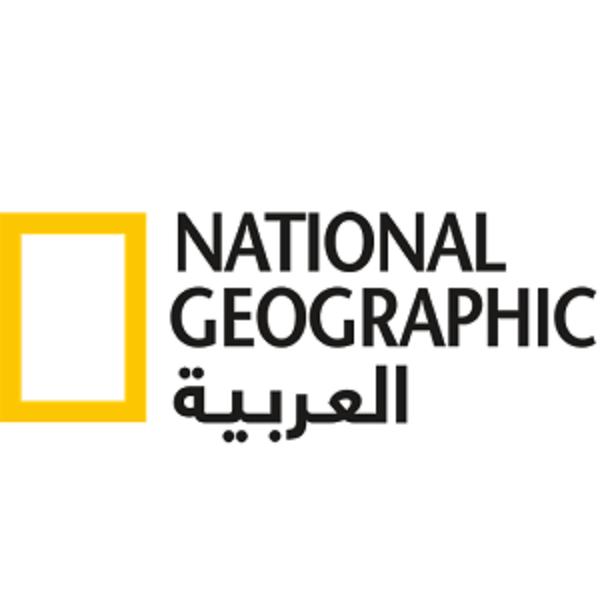 تردد قناة ناشيونال جيوغرافيك نايل
