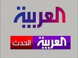 تردد قناة العربية الحدث على نايل سات اليوم الثلاثاء 6-8-2019