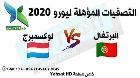 جدول مباريات اليوم 11-10-2019 قناة