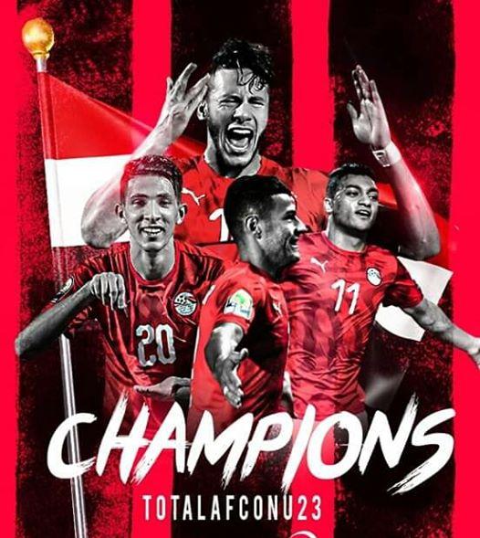 المنتخب المصري يتوجب بلقب الأمم