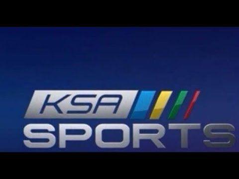 تردد قناة السعودية الرياضية الناقلة مجانا لمباريات #خليجي_24