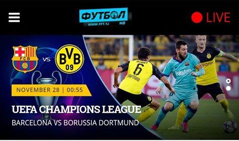جدول مباريات قناة فوتبول اليوم 27-11-2019