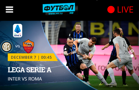 مجانا مباراة انتر ميلان وروما على قناة فوتبول