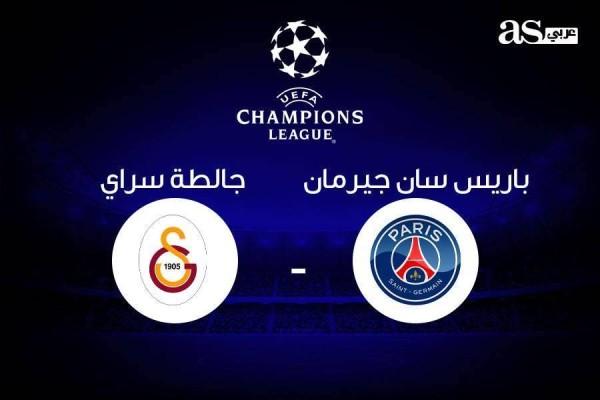 تقديم مباراة باريس جيرمان وجلطة