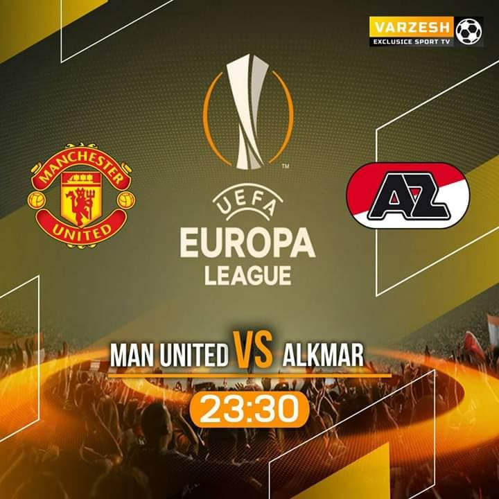 جدول مباريات اليوم 12-12-2019 قناة
