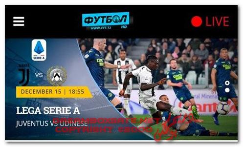 مباراة يوفنتوس واودينيزي مجانا على قناة فوتبول