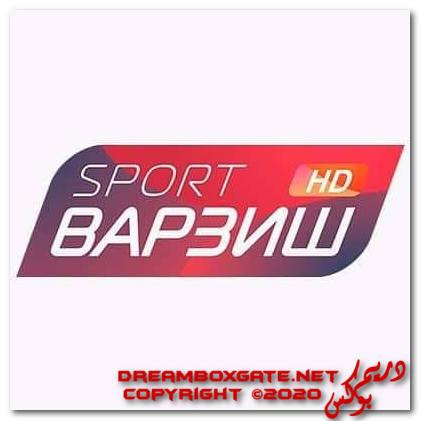 جدول مباريات اليوم 6-1-2020 على قناة فارزش الطاجكستانية